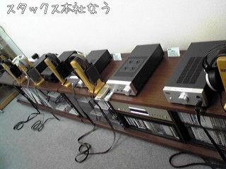 M_201008021533514c5666cf8c2ab